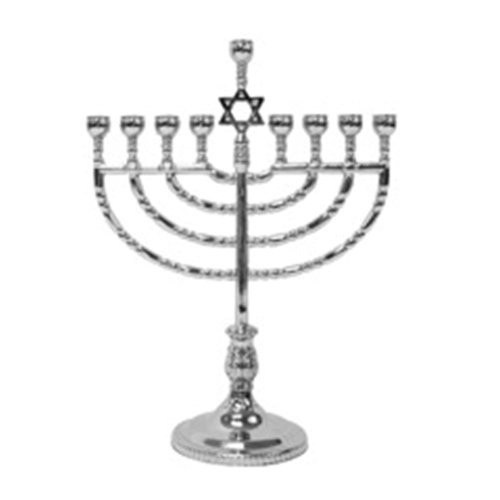 Judaica Polished Silvertone Menorah